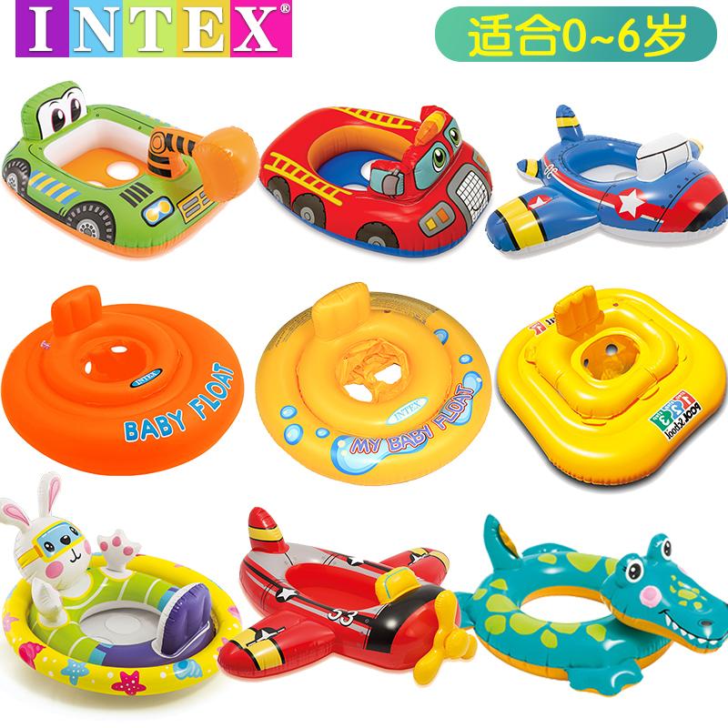 INTEX儿童游泳圈坐圈新生儿宝宝幼婴儿游泳圈儿腋下趴圈0-1-3-6岁