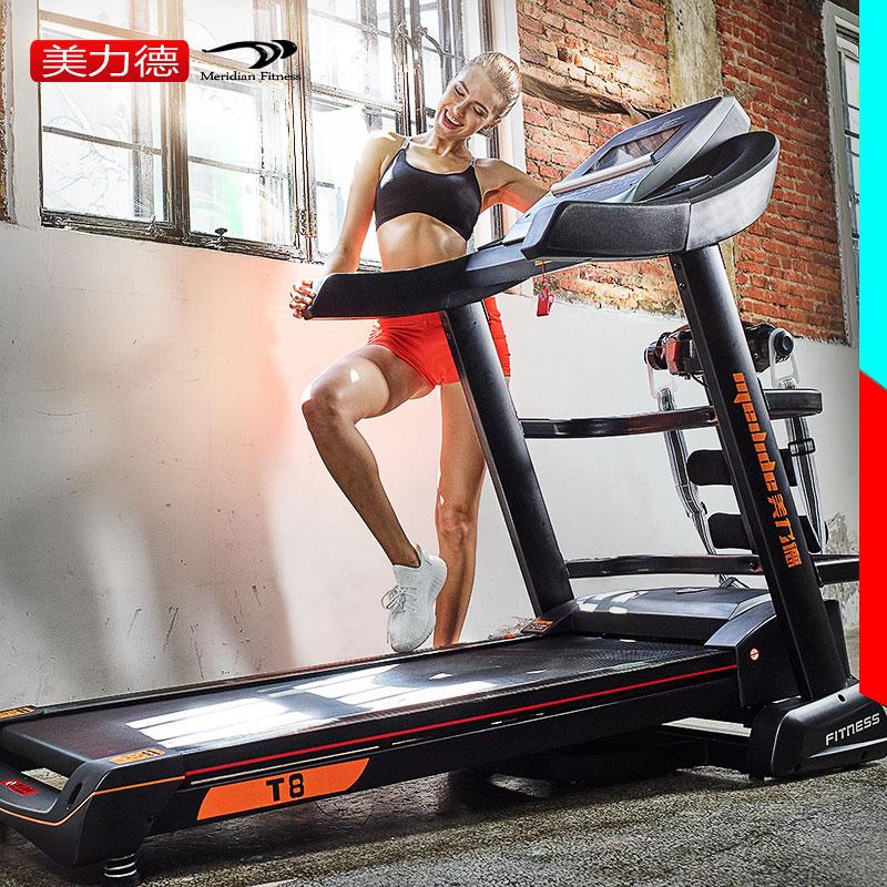美力德T8电动跑步机家用款减肥懒人瘦身多功能健身房大型超静音
