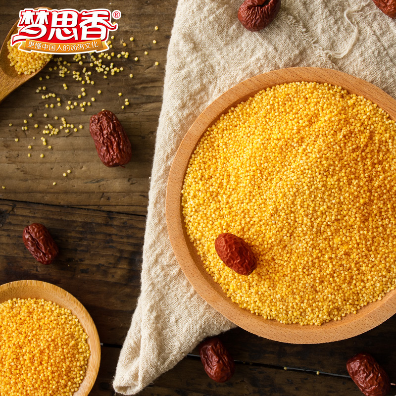 梦思香黄小米5斤新产农家产五谷杂粮粗粮新米小米粥月子米小黄米