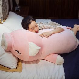 大号趴趴猪毛绒公仔玩偶娃娃抱枕可爱睡觉女孩懒人长条枕床上玩具