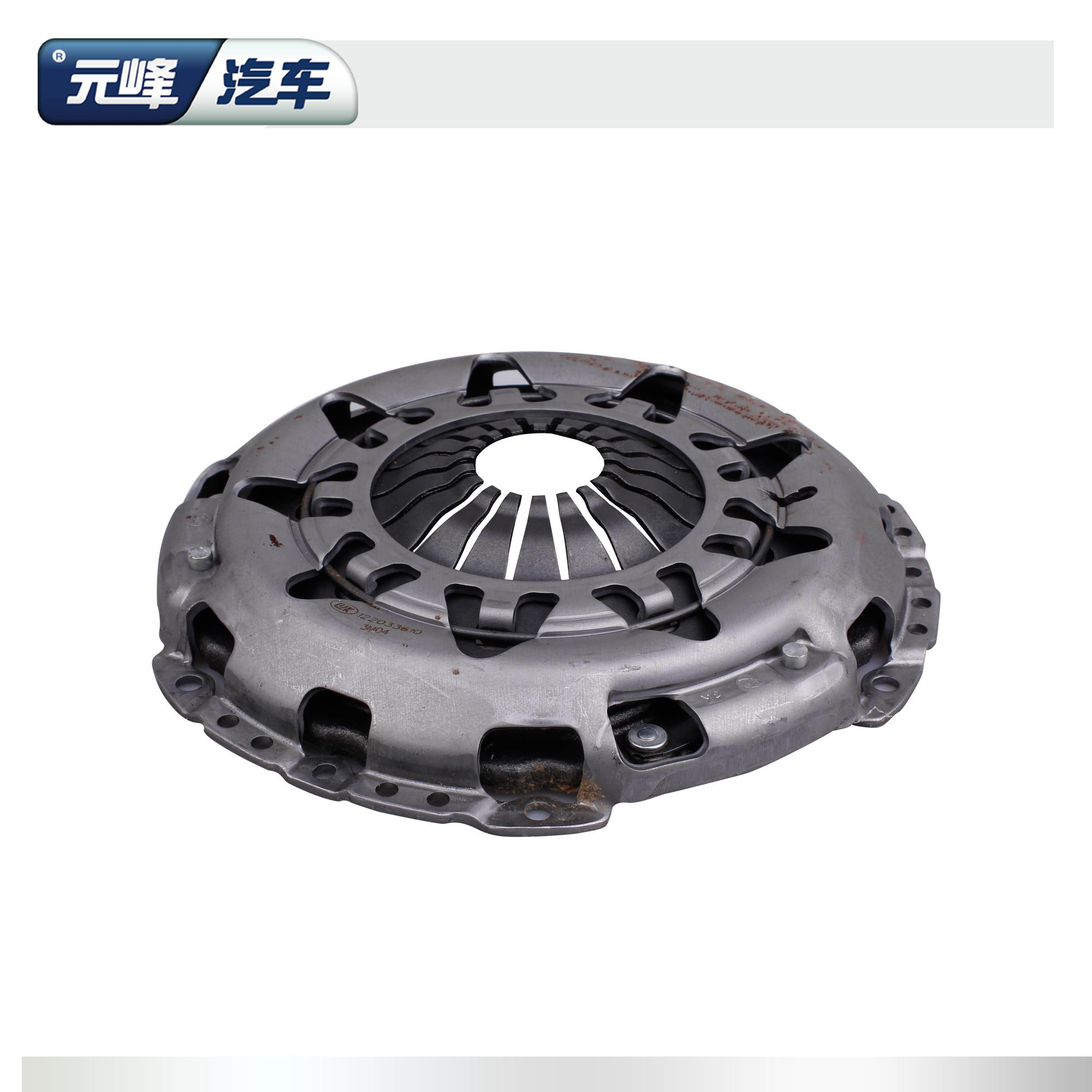 LUK原装正品离合器三件套分离轴承离合器压盘大众斯柯达1.6L/2.0