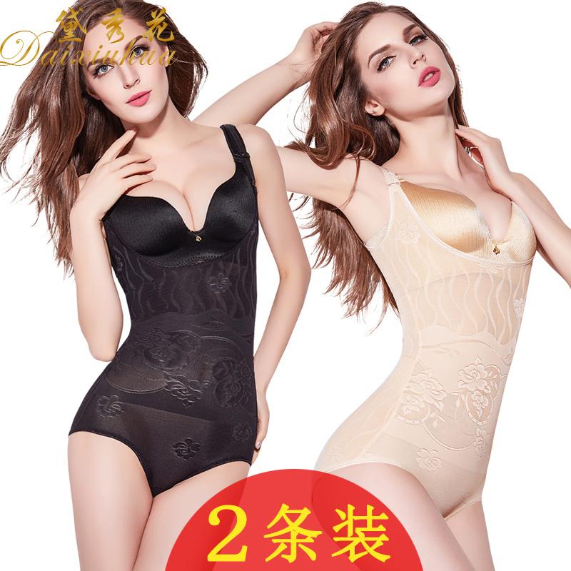 无痕连体塑身夏季衣服收腹束腰燃脂塑形超薄款美体产后瘦身减肚子