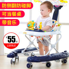 Baby young children baby walker multi-function anti-rollover anti-type leg 6/7-18 months push male and female