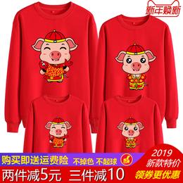 2019春秋装新款潮新年猪年亲子装一家三四口家庭套装过年红色卫衣