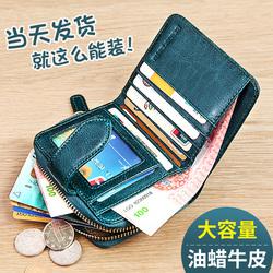 女士钱包女短款真皮钱夹2018新款韩版多功能折叠皮夹拉链小钱包