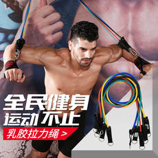 Elastic rope male pull belt fitness elastic belt chest muscle training resistance rope pull rope fitness equipment home female