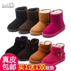 冬季儿童雪地靴女童靴子2018新款韩版防水百搭加绒加厚男童雪地靴