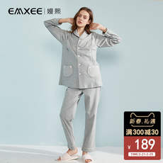 嫚熙月子服春秋 Cotton pregnant women pajamas women postpartum feeding maternity thin section nursing clothes autumn and winter home service
