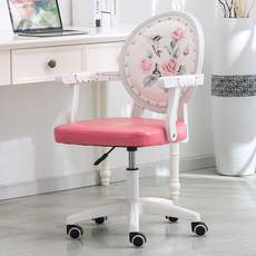 European computer chair office chair main game broadcast seat study chair staff chair backrest rotating chair home