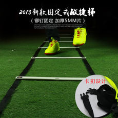 Football training equipment fixed agility ladder rope ladder jump ladder agile circle basketball training equipment agility training