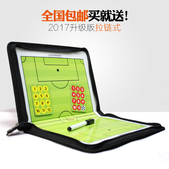 Football tactic board basketball game tactic board folding magnetic board rewritable football basketball coach training equipment