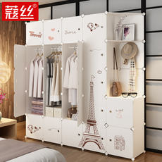 Wardrobe simple modern economical assembly double cloth closet hanging solid wood sliding door simple plastic storage cabinet