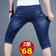Summer ultra-thin section seven jeans men's Slim stretch five points denim shorts men loose loose 7 pants