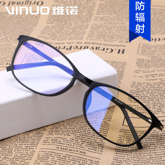 Anti-radiation glasses frame for men and women myopia anti-blue light mobile phone computer protection eye no degree flat flat mirror