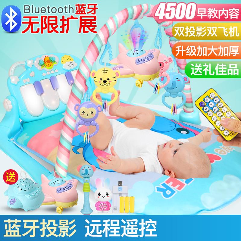 脚踏钢琴婴儿健身架新生女宝宝音乐0-1岁3-6-12个月益智玩具男孩