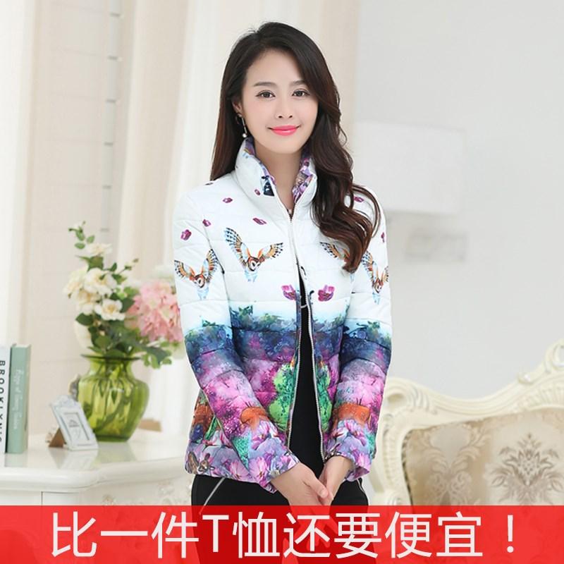 2018冬季新款韩版印花时尚羽绒棉服女短款外套加大码小棉袄包清仓