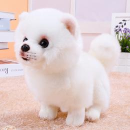 仿真博美犬公仔萨摩耶小白狗布娃娃可爱狗狗毛绒玩具儿童生日礼物