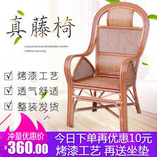 Wicker chair natural real rattan single leisure high back balcony office seat rattan rattan chair rattan