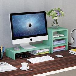 电脑显示器屏增高架底座桌面键盘置物架收纳整理托盘支架子抬加高