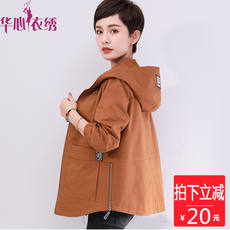 Cotton short jacket female middle-aged Korean large size loose women 2018 spring and autumn new fat mother jacket jacket