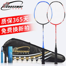Keluosi badminton racket 2 sticks C8 genuine carbon adult offensive dual feather single shot resistance
