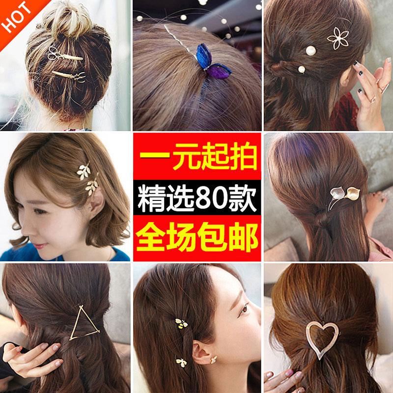 刘海贴 水晶 日韩版 头盘 蕾丝 插梳 头巾 弹力 新娘 学生 系 编发器