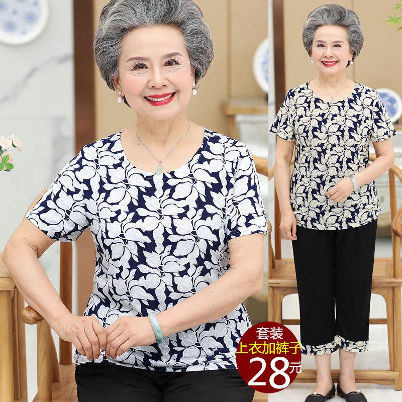 奶奶装短袖套装中老年女夏装60-70妈妈夏天T恤 老太太上衣两件套