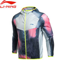 Li Ning sports windbreaker male thin section lightweight hooded jacket 2018 spring and summer authentic fashion series men's sun protection clothing