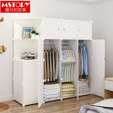 Simple Wardrobe Cloth Plastic Assembly Cloth Storage Storage Cabinet Steel Pipe Bold Reinforcement Simple Modern Economy