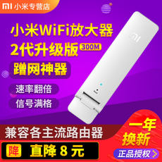 Millet wifi amplifier 2 signal enhancement to strengthen the relay wireless receiver network routing expansion extended home
