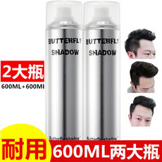 Butterfly hair spray spray shaping men's dry rubber hair waxing stylist Xueya 璐 butterfly Yi Qingying