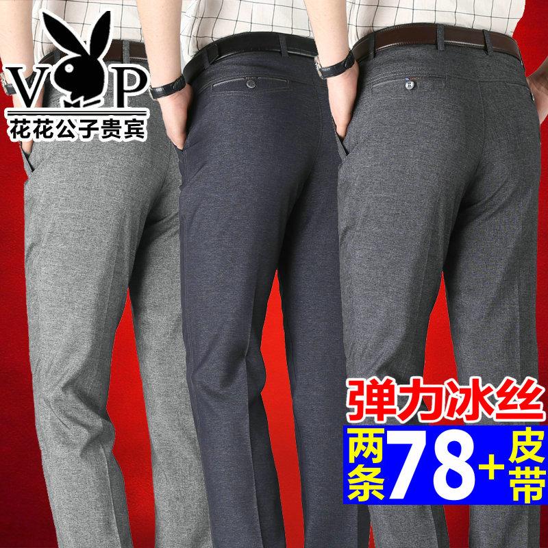 夏季薄款爸爸裝褲子寬松直筒西褲中年男士休閑褲中老年人高腰男褲