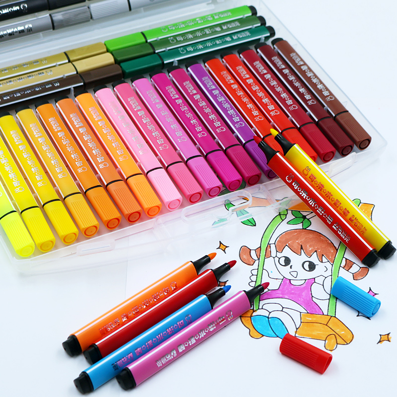 晨光水彩笔儿童幼儿园绘画初学者水彩笔套装12色18色24色36色48色双头水彩笔小学生可水洗彩色笔