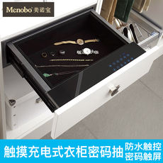Touch screen password pumping touch LCD safe home drawer safe alarm USB charging