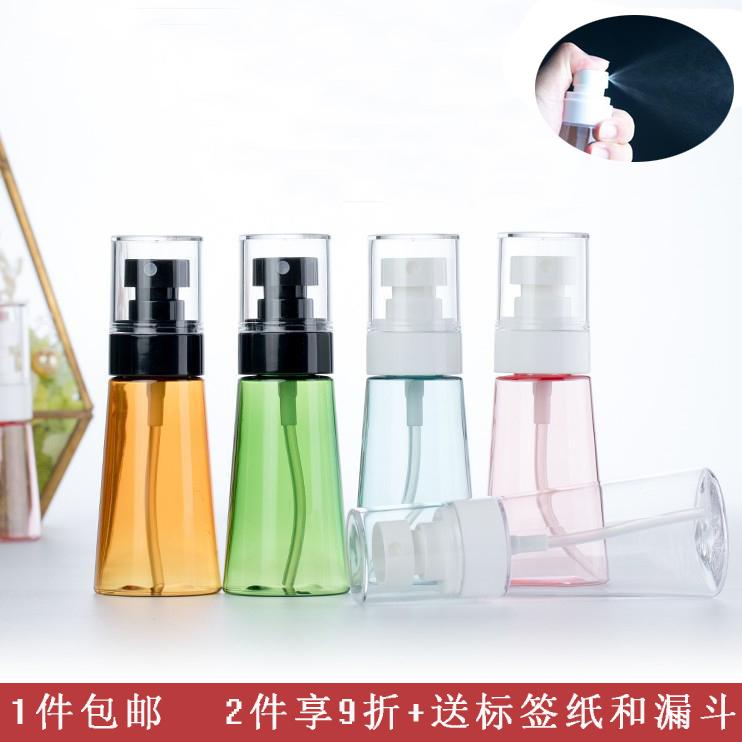 洗漱包用品乳液分装瓶化妆品按压护肤品小空瓶便携爽肤水喷细雾瓶