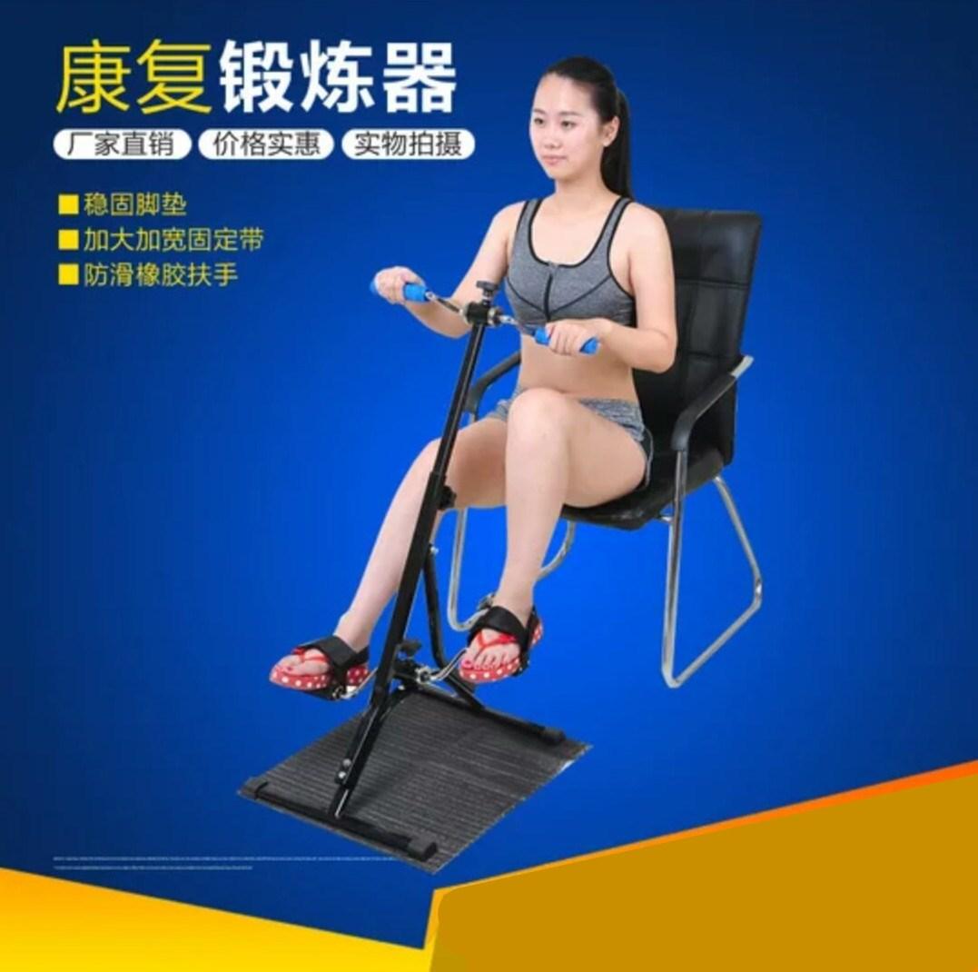 上下肢动感单车家用室内健身车脚踏减肥运动腿部康复训练器材包邮