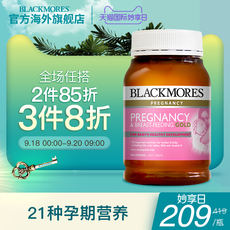 Blackmores/Australia Pregnancy Golden Nutrient 180 Capsules Pregnancy Breastfeeding Contains Folic Acid DHA