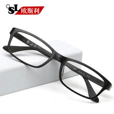 Myopia glasses men and women flat light ultra light full frame glasses frame eye box TR90 glasses frame can be equipped with myopic finished products