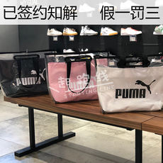 Hummer Jelly Mobile Bag Tote Canvas Transparent Large Capacity Messenger Bag Summer Student Shoulder 076116