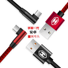 Android data cable fast charging elbow Samsung s78 high speed vivo mobile phone flash charger line oppo Huawei universal