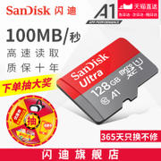 Flash di 128g memory cartoon high-speed mobile phone memory card 128g sd card tf card memory card 128g