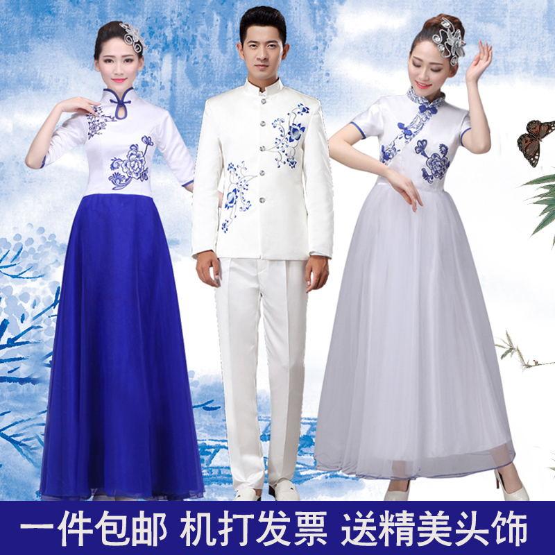 新款中国风青花瓷礼服大合唱服长裙女**学生 民乐古筝演出服装