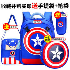 Zhi Duo Fox Schoolbags 1-3-4-6 Grade Boys and Girls 6-12 Years Old Children's Bag Backpack