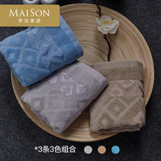 Dream Jiemei 颂 Turkish cotton towel household water-absorbing square towel skin soft scarf three-piece men's 绅派