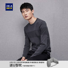 HLA/Haicang House net color round neck long-sleeved sweater 2018 autumn new product set base sweater sweater male