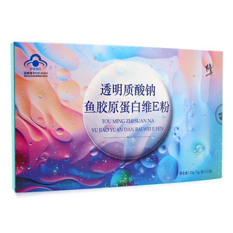 修正透明质酸纳鱼胶原蛋白维E粉5g*25袋ks