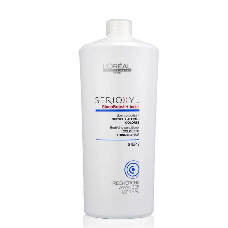 正品欧莱雅芯基源护发素1000ml针对染后细软发质毛躁干枯补水柔顺