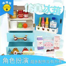 儿童木制益智仿真大冰箱儿童过家家切切看切切乐厨房家电玩具送礼