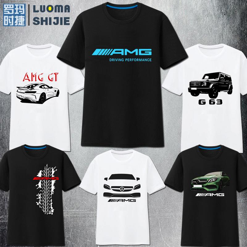 罗玛时捷奔驰汽车文化改装爱好者 AMG A45 C63 印花T恤衫夏季男士