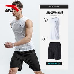 安踏运动套装男2019夏季新款休闲透气两件套男短袖短裤背心运动服